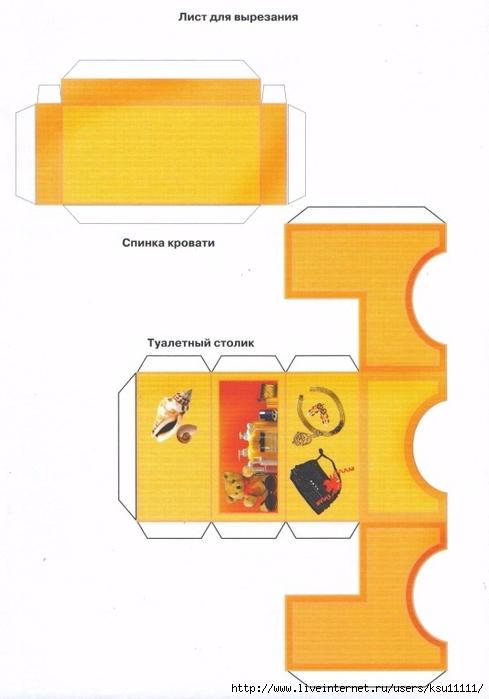 Инструкция дома из бумаги своими руками