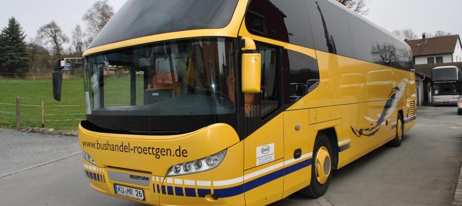 Автобусы в валенсии