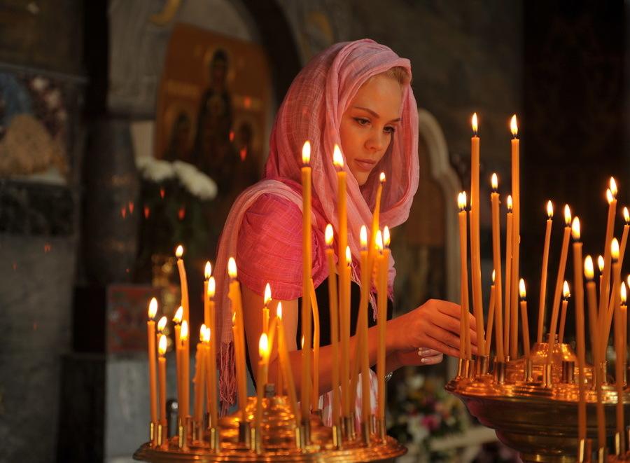 Молитва для примирения