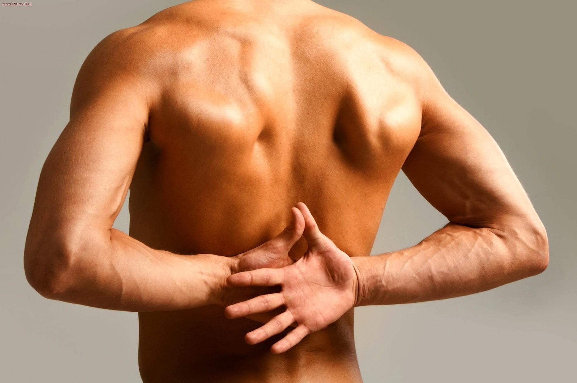 Ароматерапия лечение суставы