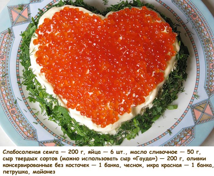 Салат из красной икрой рецепт с