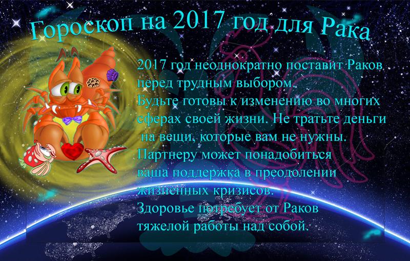 работы гороскоп для тельца до конца августа на 2017 находится между