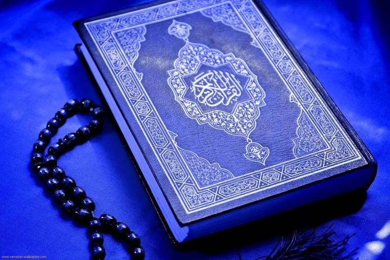 Коран ниспослан людям в месяц рамадан