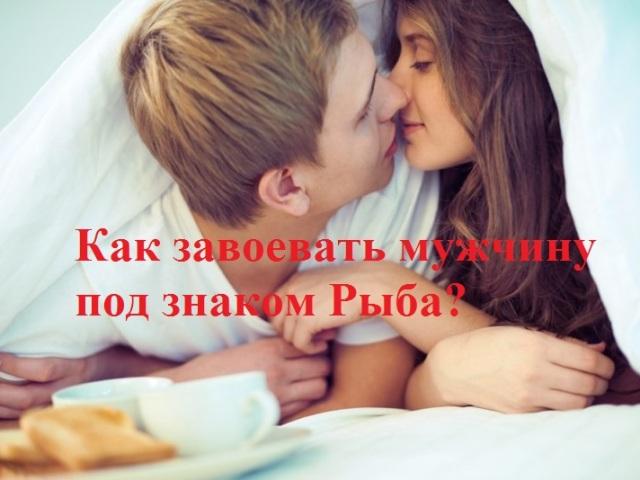 Парень исполняет все сексуальные желания девушки