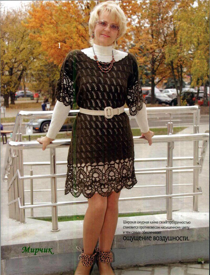 Ажурное платье для девушек
