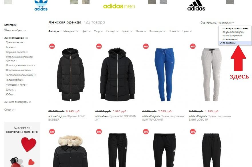 Женская Одежда Интернет Магазин Ламода
