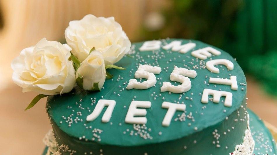 Открытка на изумрудную свадьбу 17