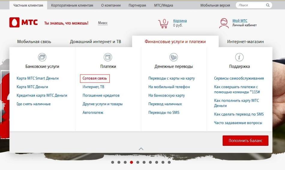 Сбербанк онлайн вход в личный кабинет сайт