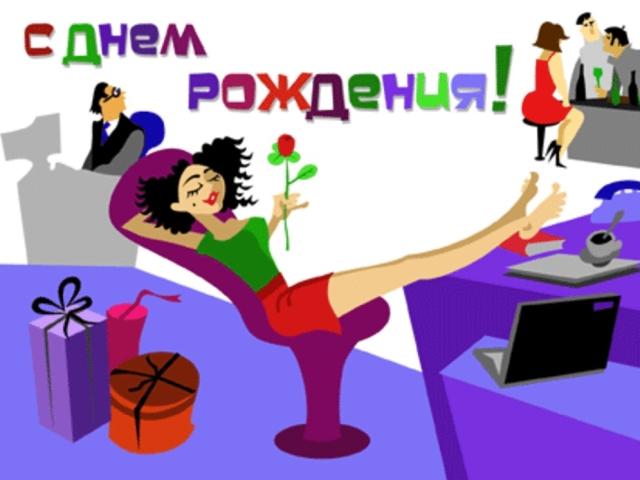 Классный час И для меня бы не было России без маленькой