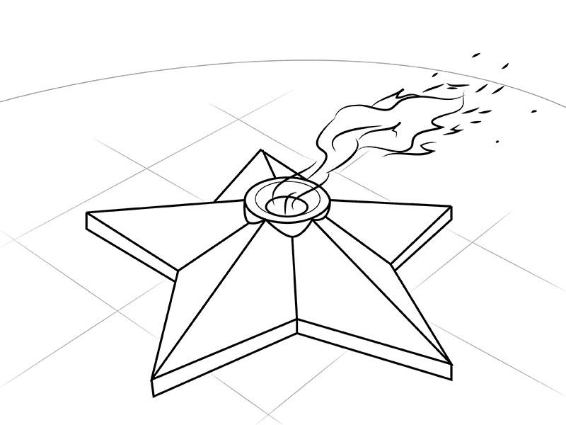 Вечный огонь - шаблон раскраски на 9 мая