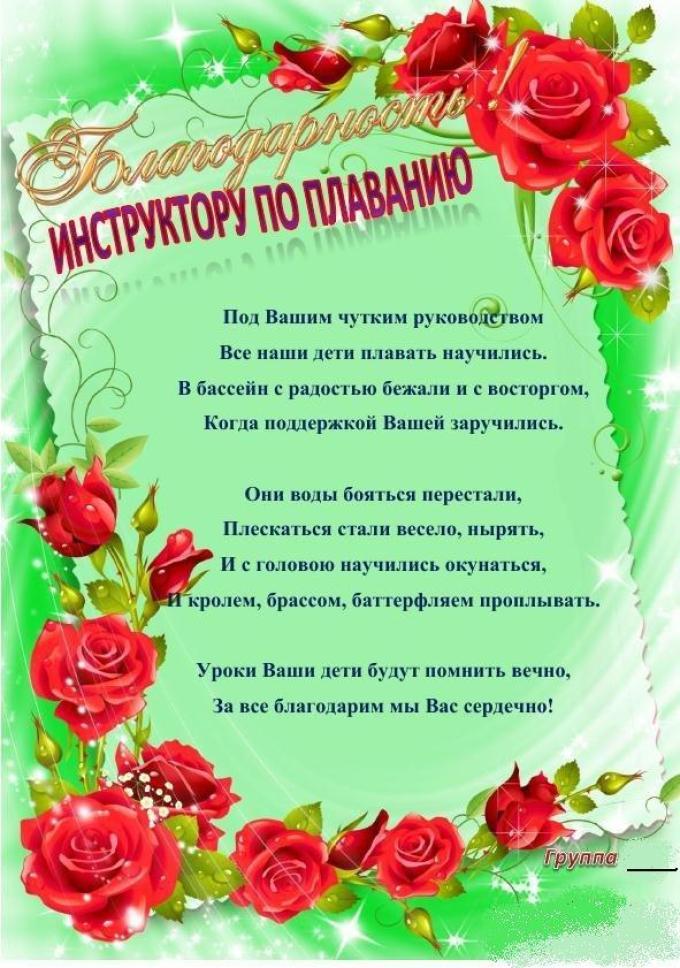 Открытки с праздником с днем россии