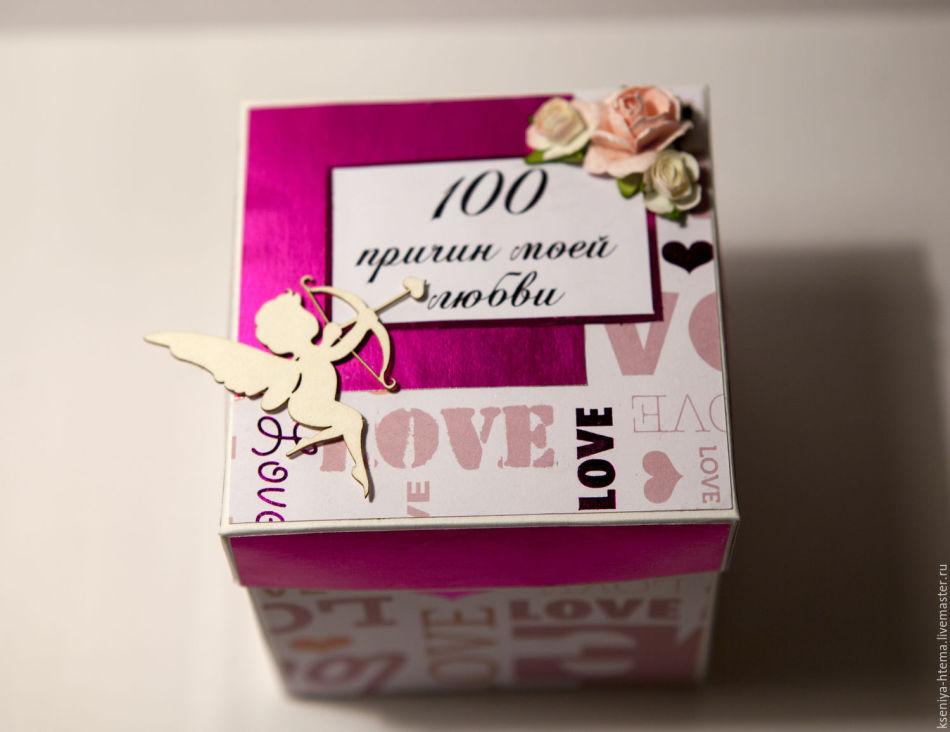 Коробка с подарками с записками