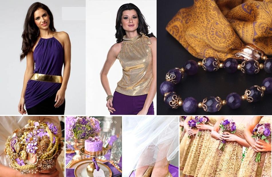 Сочетание фиолетового и золотого
