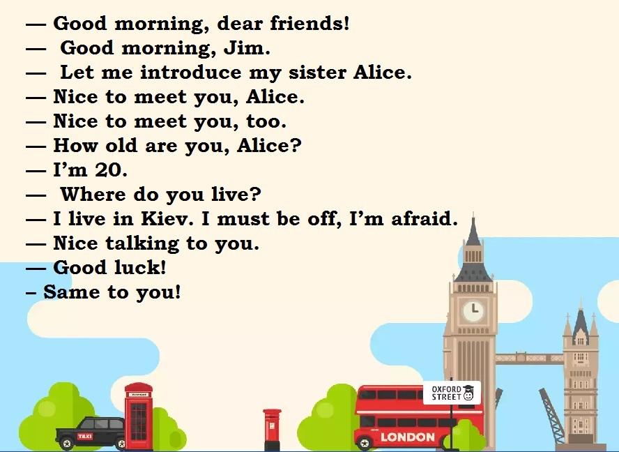 Диалоги на английском знакомство