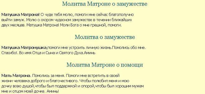 решил молитва чтобы в скором времени выйти замуж ГАЗ Газель Краснодарском