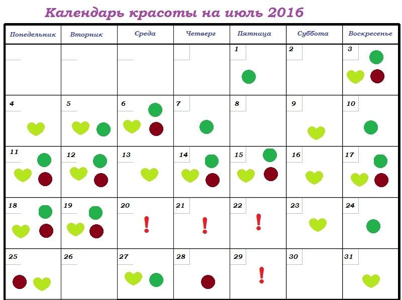 Календарь именин православный на 2018 год