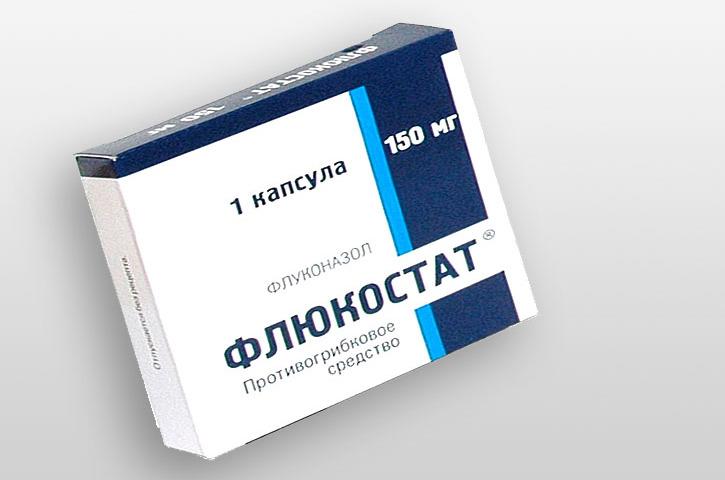 Инструкция таблетки флюкостат
