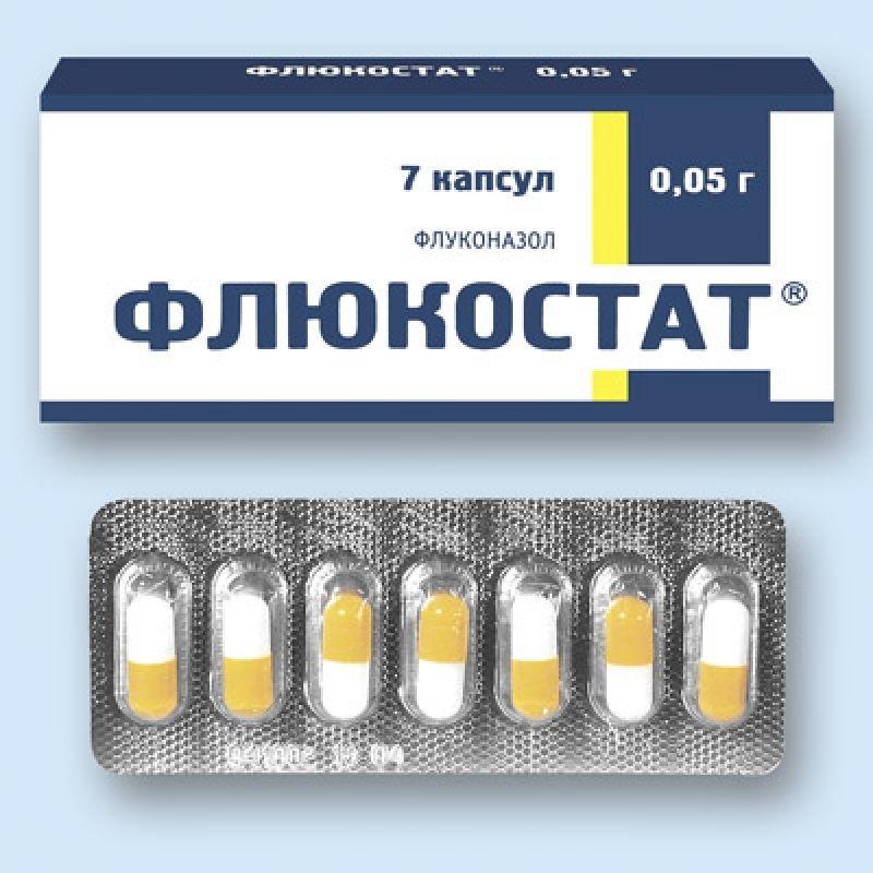 Отличие флуконазола от флюкостата