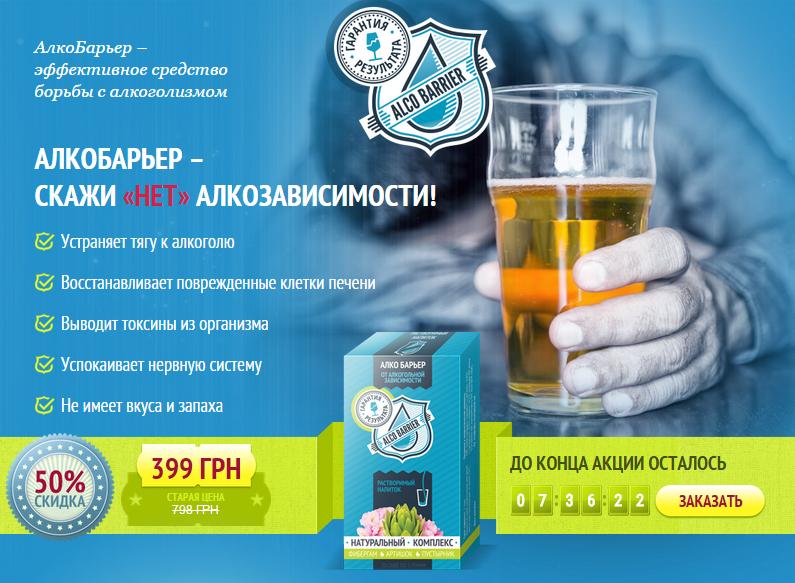 профилактика табакокурения, алкоголизма и наркомании мероприятие для подростков