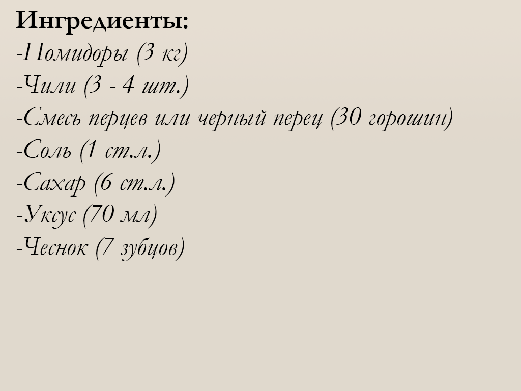5d025e2aa7b33a5093bf42a349cbb199.png