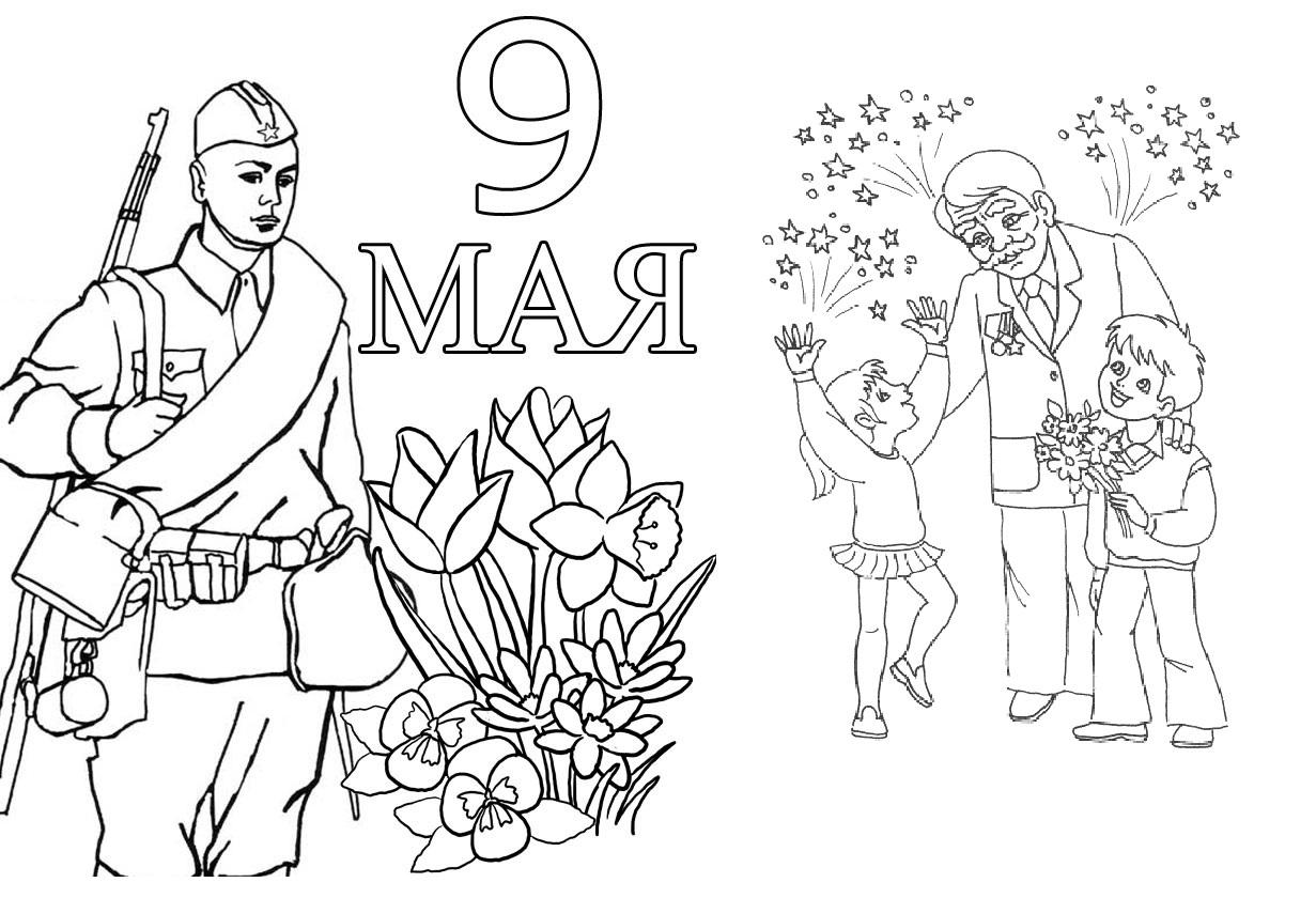 Раскраска с салютом для детей, посвященная празднованию 9 мая