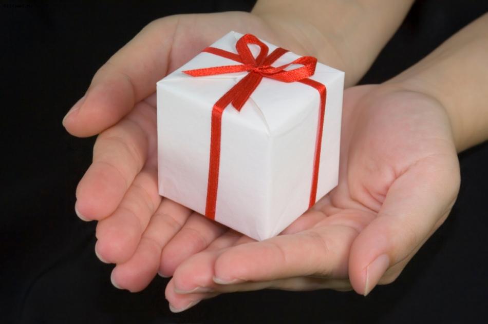 Руна гебо указывает на то, что негатив получен через подарок