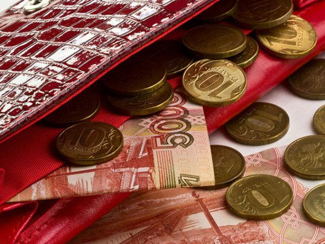 Приворот на деньги: как сделать сильный ритуал в домашних 38