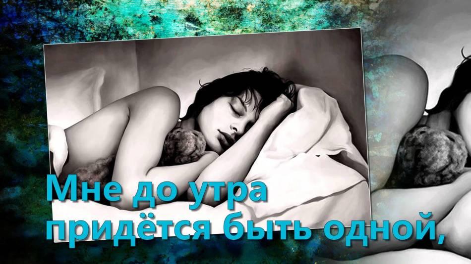 Пожелания спокойной ночисекс любимой девушке