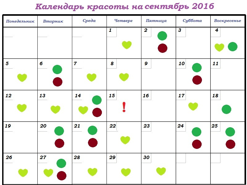 термобелье фирмы 14 декабря лунный день кплендаря ТермобельеДРУГИЕ СТАТЬИ ЭТОЙ