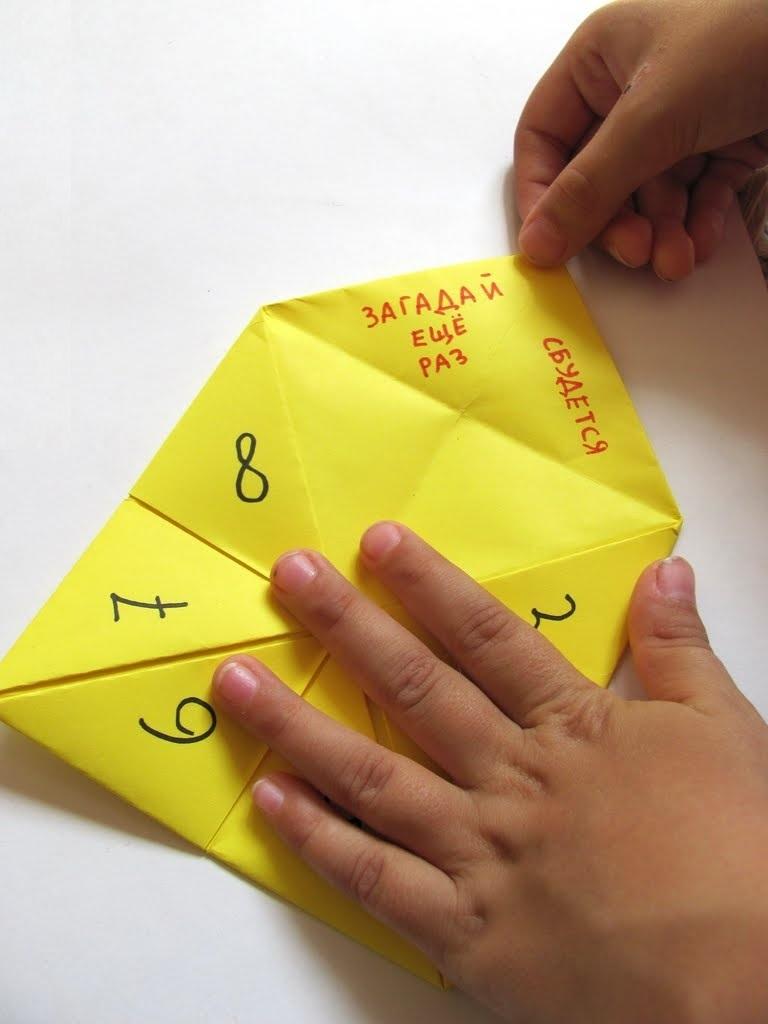 Как сделать из бумаги предсказатель будущего