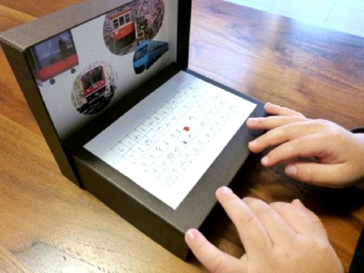 Как сделать компьютер из картона для себя 142