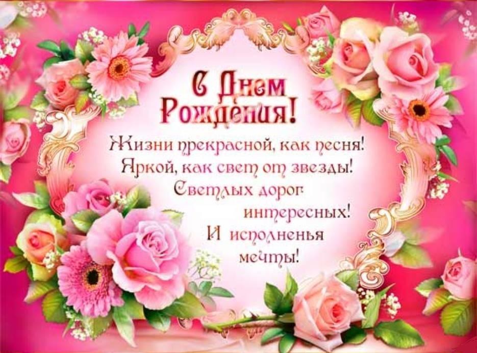 Картинки-с-днем-рождения-воспитателю-детского001