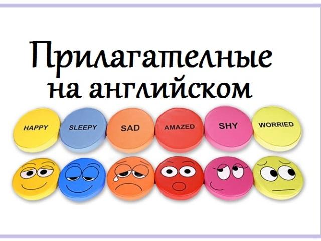 слова для детей на английском с картинками