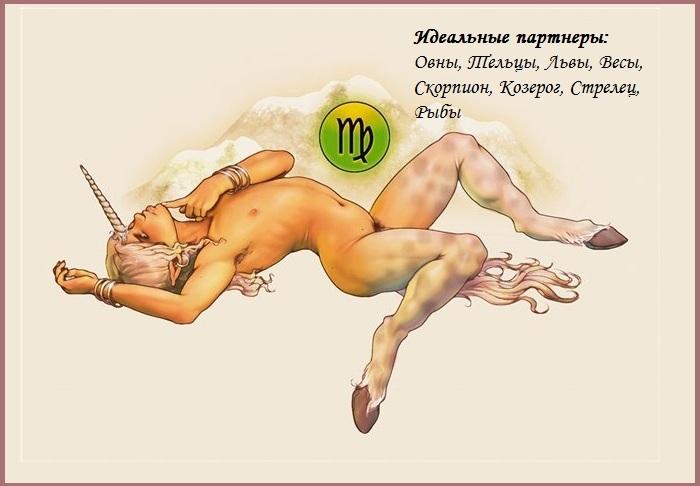 seksualnie-zhelaniya-bliznetsa