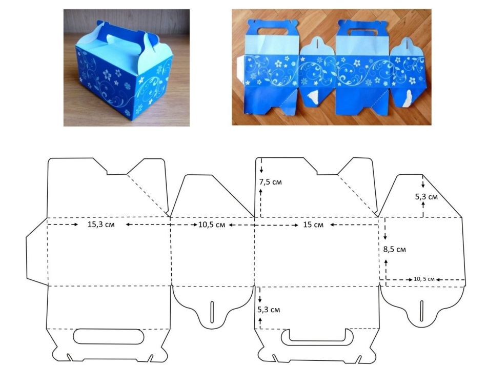 Схемы подарочных коробок своими руками мастер класс