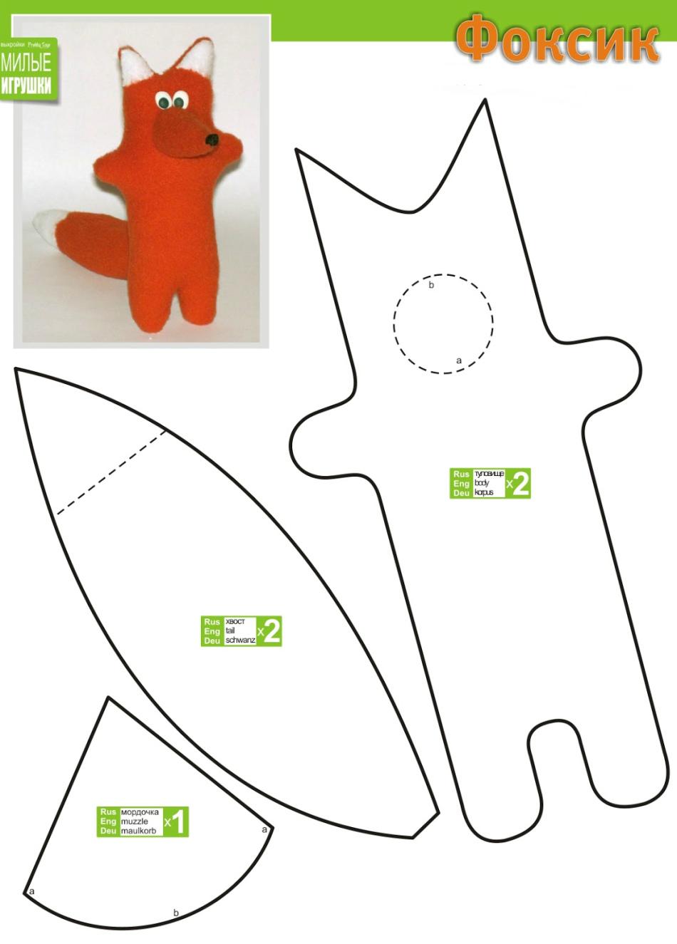 Мягкие игрушки своими руками: выкройки для начинающих и видео 39