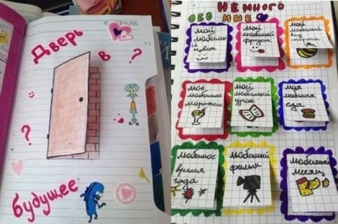 Украшение личного дневника своими руками 41