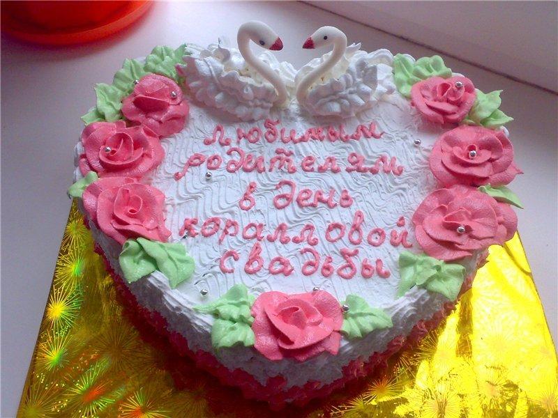 Торт на годовщину своими руками фото