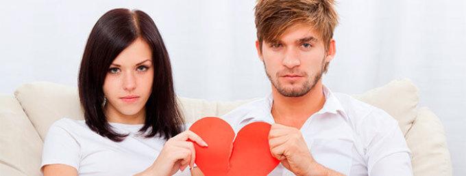 должен заговор как вернуть бывшего мужа в семью после развода пространстве вокруг
