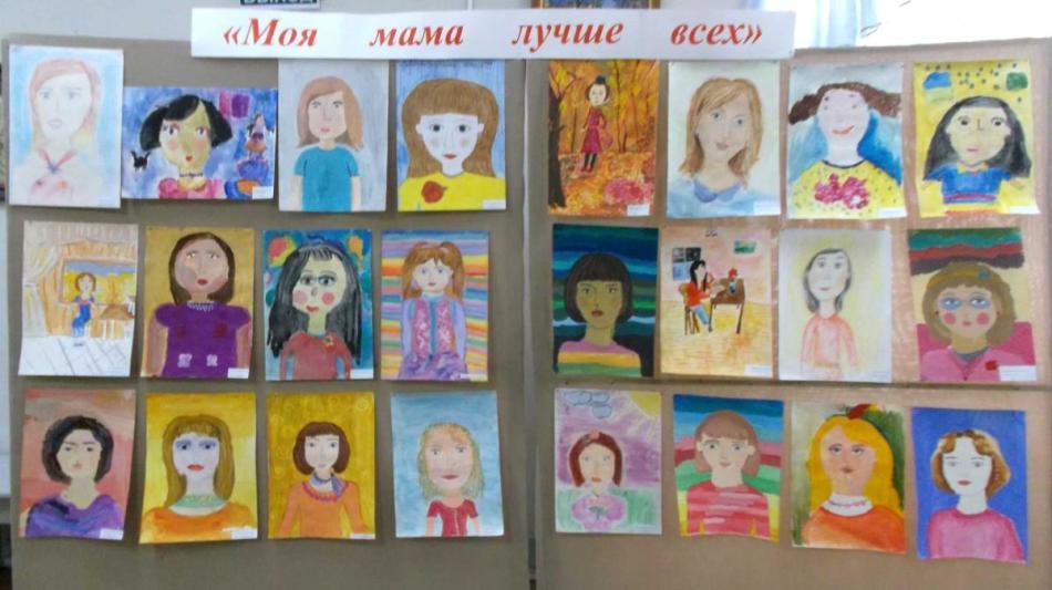 Итоги конкурса рисунков ко дню матери