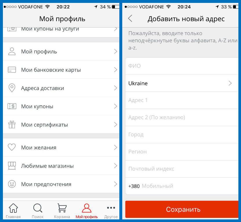 как скачать приложение алиэкспресс на телефон бесплатно на русском