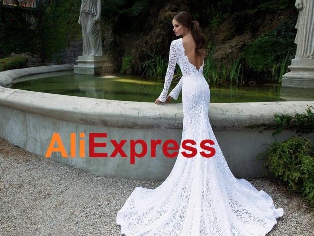 Купить розовое свадебное платье