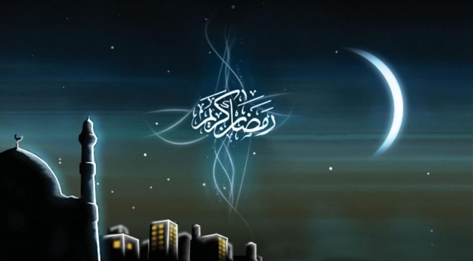 Рамада- месяц прощения, милости и довольства всевышнего аллаха