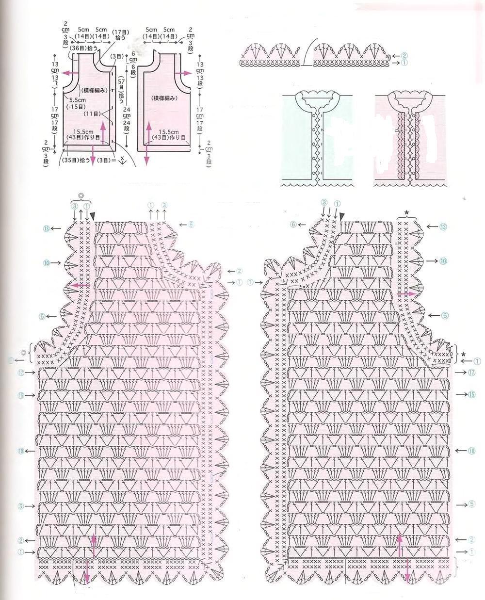 Крючок вязание безрукавки схемы и описание 610