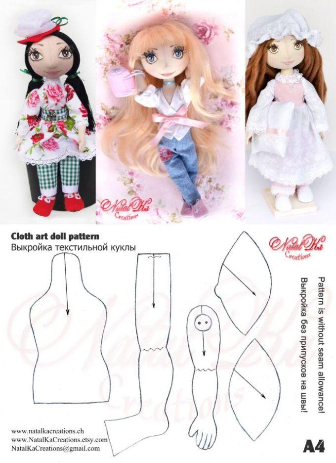 Выкройка куклы из ткани своими руками 71