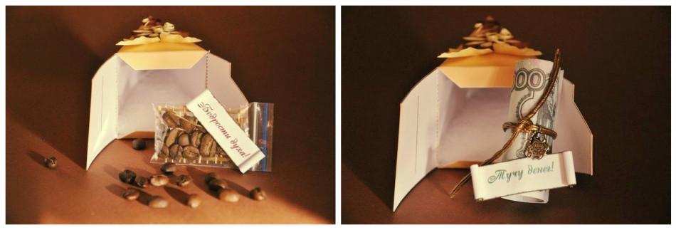 Подарки от друзей на бумажную свадьбу