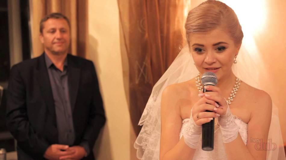 Слова благодарности своим родителям от невесты