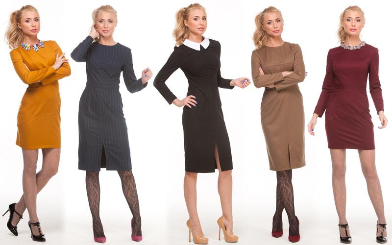 Стильные платья деловой женщины