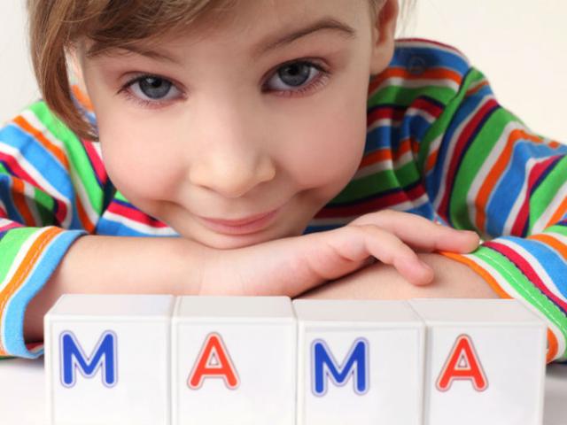 Когда ребенка учить буквам