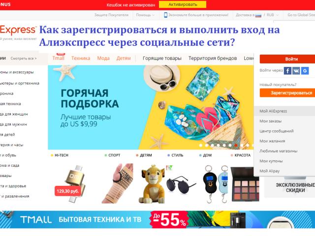 Украины - Страница 667 - Харьковский